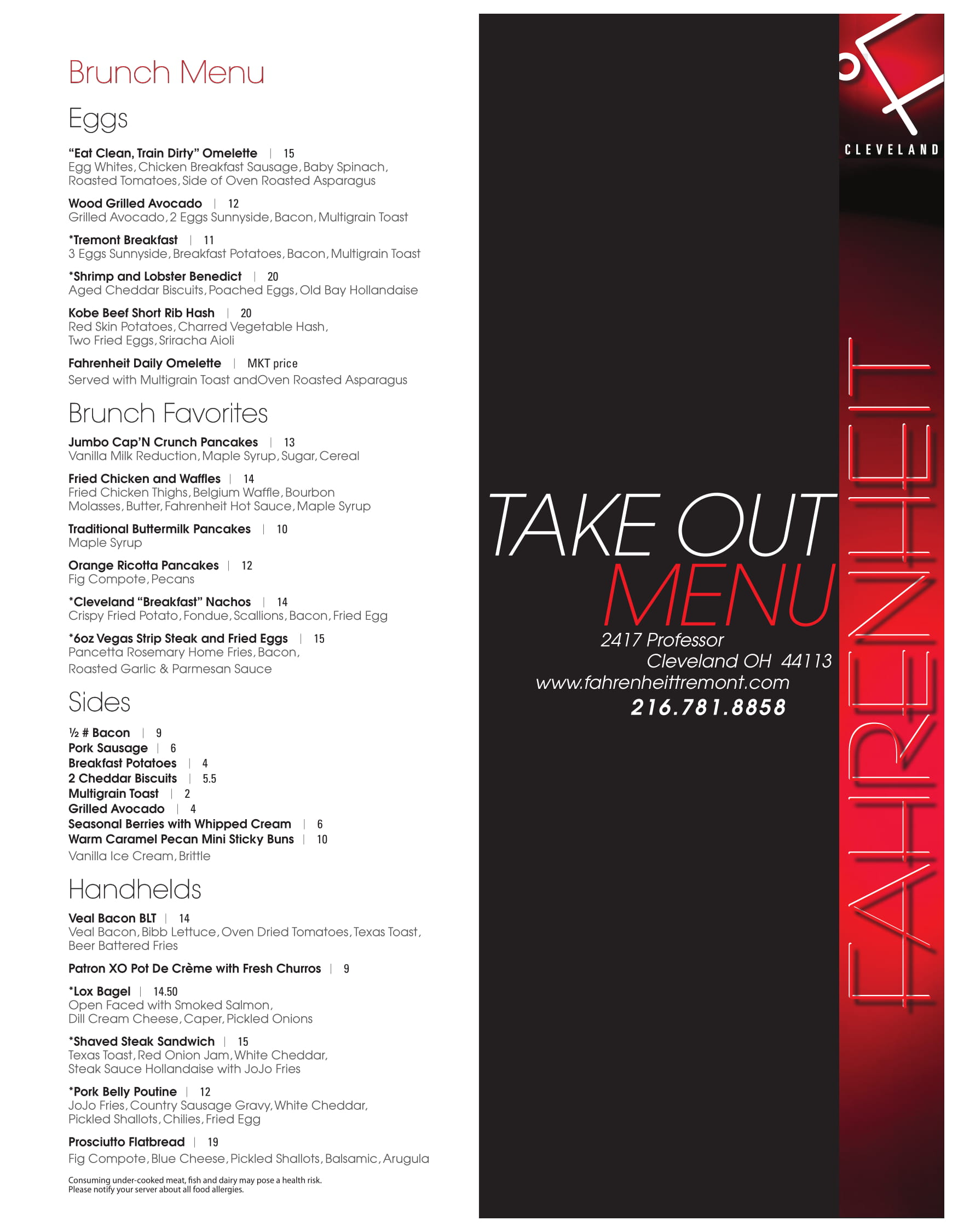 Take Out Menu - Fahrenheit Restaurant Cleveland